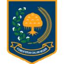 Privy Certification and Acknowledgement: Kementerian Dalam Negeri
